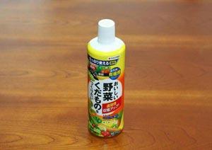 ベジフル液肥・液体肥料