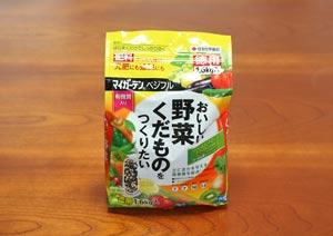 マイガーデンベジフル(固形肥料)
